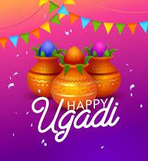 Ugadi 2021 will be celebrated on tuesday, april 13, 2021. Happy Ugadi 2021 Images 100 Ugadi Telugu English Images