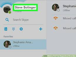 How To Find Your Skype Id On Pc Or Mac 4 Steps With Pictures
