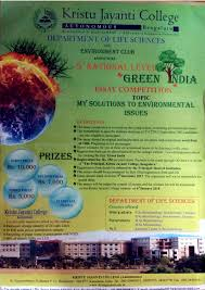 th national green essay competition kristu jayanti  department of life sciences kristu jayanti college bengaluru and environment club announced 5th national green essay competition