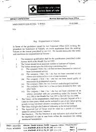 indemnification letter template sle hold harmless