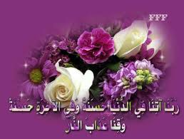 دعایی که پیامبر اسلام(ص) مکرر در شبانه روز میخواندند / اهمیت این دعاها، از نظر کاربران برام مهمه