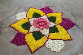 Simple Pookalam Design Check Out This Photo Simple Rangoli Designs Images
