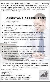 Accounting Job Description 24jpg 20