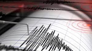İstanbul'da deprem mi oldu? Beykoz'da deprem mi oldu? Nerede deprem oldu? -  Haberler