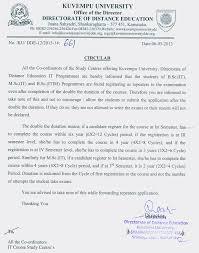 Kuvempu University Directorate Of Distance Education Notifications