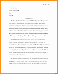 High School Sample Resume Poetry Essays Examples Awesome Explication Example Essay Sample 34