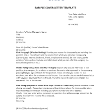 Cover Letter Statement Examples No Name Of Recipient Internship To