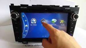 Double din Honda CRV DVD Radio Navigation GPS touch screen - YouTube