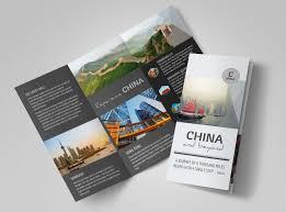 Fold Flyer China Travel Tri Fold Brochure Template Mycreativeshop