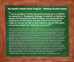 past winners successful hands grant program donna s essay