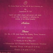 amazing south indian wedding invitation cards 94 in free wedding South Indian Wedding Cards excellent south indian wedding invitation cards 37 on wedding invitations cheap with south indian wedding invitation south indian wedding cards