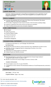 Hr Resume Templates Free Compensation And Benefits Human Resources Modern 100 Resume Template 4
