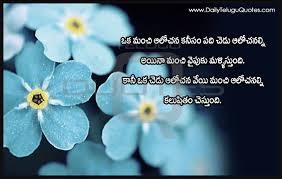 Life Quotes In Telugu Ronja In The Usa