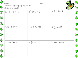 solving two step equations maze by ayers math flairs tpt 308370