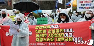 전북 유흥·단란주점 분노 집합금지 연장시, 불법영업 강행