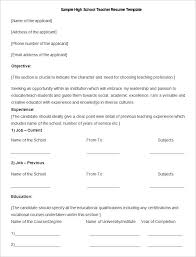 this is a high school teacher resume format in word document and is available as free download it has the features like objective experience new teacher resume template