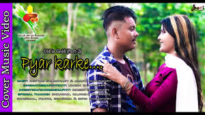 Pyar Karke || Newtom & Aarati || Old is Gold, Part-2 - YouTube