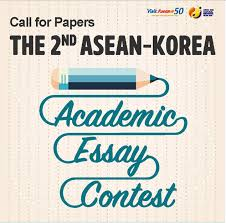 nd asean korea academic essay contest for students from  2nd asean korea academic essay contest 2017 for students from asean korea funded trip to korea opportunity diary