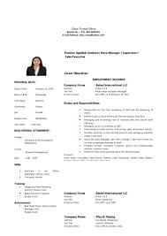 writing a cv in dubai civil site engineer resume samples dayjob com civil site engineer resume samples dayjob com