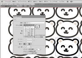 Illustratorのパターンオプションの使い方cs6 鈴木メモ