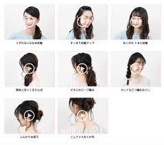 就活女子の髪型セット法まとめ髪マトメージュ口コミ 就活まとめ