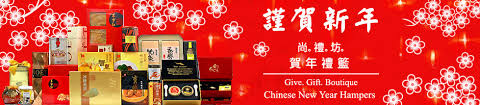 Small Picture 2017 Hong Kong Chinese New Year Gifts CNY corporate gift hampers
