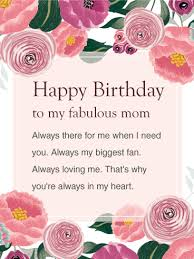 Mother Birthday Quotes Delectable You Are Always In My Heart Happy Birthday Wishes Card For Mom