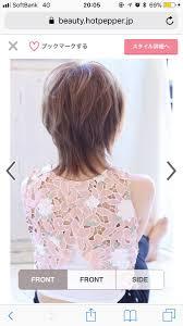 Tweet 可愛いウルフカットの髪型女性ショートヘアスタイル2018年