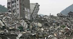 Доклад по ОБЖ на тему Землетрясение класс ДоклаДики Доклад на тему Землетрясение 7 класс ОБЖ