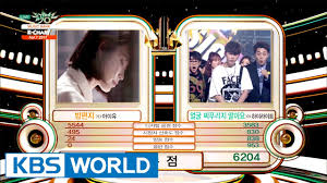 Music Bank K Chart 2017 Music Bank K Chart 1st Week Of April Iu Vs Highlight 2017 04 07