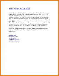 Leave Request Email Sample Sick Letter Simple Like Emmabender