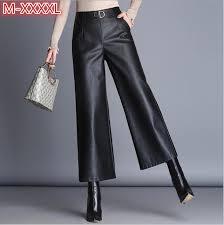 autumn winter plus size new wide leg leather pants women black loose thin high waist pu