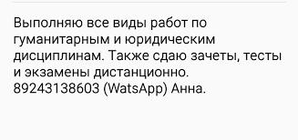 Выполняю контрольные курсовые дипломные работы в Хабаровске  Фото Выполняю контрольные курсовые дипломные работы