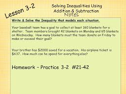 solving inequalities using addition subtraction