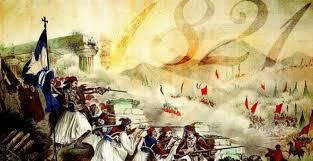 Αφιέρωμα: Όλοι οι ήρωες της Ελληνικής επανάστασης του 1821 - Από τον Κολοκοτρώνη στον Μάρκο Μπότσαρη! | eirinika.gr