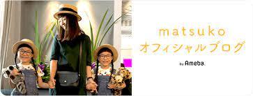 尼子 千 ブログ