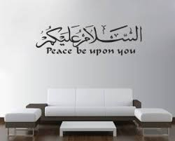 Small Picture Flipkartcom Buy Decor Kafe Wall Decals Stickers Online at Best
