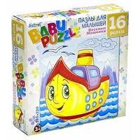 <b>Пазл Origami Astrel</b> Кораблик (6248), 16 дет. — <b>Пазлы</b> — купить ...