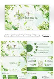 Tree Powerpoint Template Awesome Green Aesthetical Small Fresh Environmental Protection Tree
