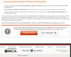 writing scams essay writing scams