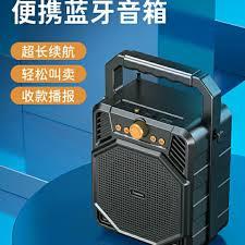 Shanshui d9 square dance âm thanh âm lượng cao ngoài trời loa bluetooth di  động di động k song net đỏ phát sóng trực tiế - Sắp xếp theo liên quan sản
