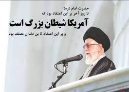 Image result for ترس از دشمن در قرآن