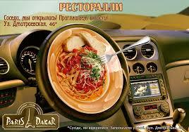 Рекламная кампания ресторана пример Рекламная кампания ресторана Рестконсалтру