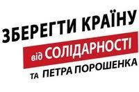 """ГПУ вызывает Наливайченко на допрос в связи с заявлениями о """"российском следе"""": """"Сурков прибыл в Украину уже после расстрела Евромайдана"""" - Цензор.НЕТ 1204"""