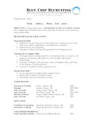 Simple Resume Examples For Jobs A Simple Resume Sample Basic Resume ...