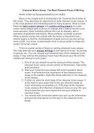 short essay on music appreciation music appreciation essay example for studymoose com