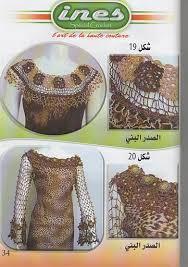 جديد مجلة اناس للخياطة الجزائرية Images?q=tbn:ANd9GcR7N6mmBk4i4Tp8U1JEWS9dMz9PE-Rw1lxhFD-qOOzUtpW3vov_