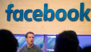 إسرائيل تحقق مع فيسبوك بشأن انتهاك محتمل لخصوصية المستخدمين