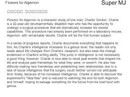super mj flowers for algernon flowers for algernon 알제논에게 꽃  super mj short summary flowers for algernon is a character study of one man charlie