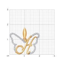 Золотая <b>подвеска</b>-<b>буква</b>«<b>Н</b>» из золота SOKOLOV – купить в ...